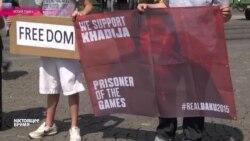 Прага: протест против арестов журналистов в Азербайджане