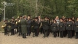 Ukraine Marks Babi Yar Massacre 75th Anniversary