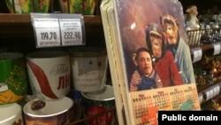 Кухонна дошка з карикатурою на президента США Барака Обаму у крамниці Татарстана