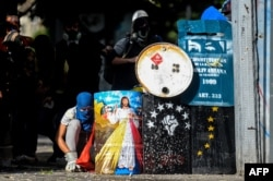 Уличные протесты в Каракасе. Сентябрь 2017 года