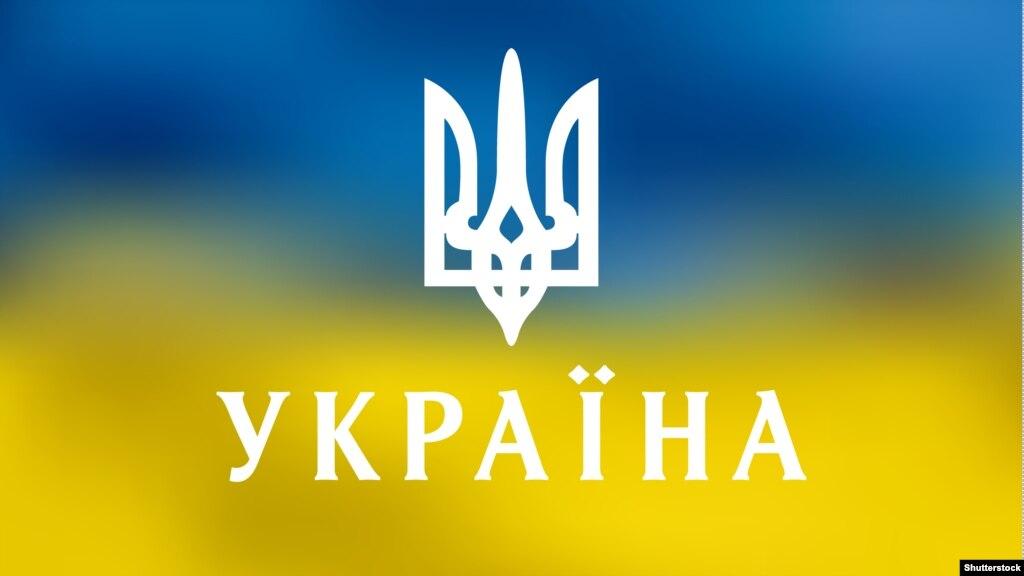 Українське антидопінгове агентство працювало із неакредитованими лабораторіями,— WADA