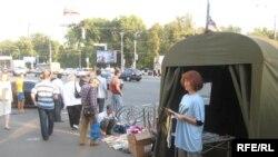Агітаційний намет, Київ, 15 вересня 2009 р.
