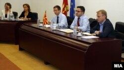 Средба на министерот Фатмир Бесими со делегација на Европската комисија.