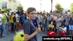 Натальля Каплан