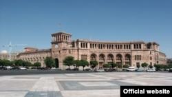 Հայաստանի կառավարության շենքը Երևանում, արխիվ
