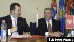 Ivica Dačić i Jusuf Kalamperović na pregovorima o dvojnom državljanstvu, Beograd, 1. oktobar 2008