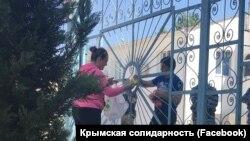 Обшуки в Білогірську, 26 квітня 2018 року