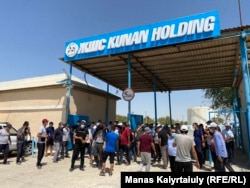 Kunan holding компаниясының жұмысшылары ереуілдеп тұр. Жаңаөзен, 19 шілде 2021 жыл.