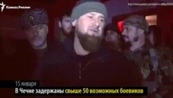 """Хроника """"кадыровской Чечни"""""""