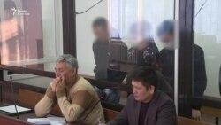 Подозреваемые в убийстве Дениса Тена отвергают обвинения