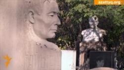 Забытое старое кладбище в Алматы