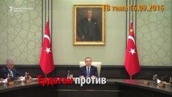 """ТВ Тема 16.09.2016 - Ердоган против """"ѓуленистите"""""""