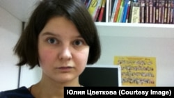 Supporters of Yulia Tsvetkova say she is being targeted by a hate campaign aimed at silencing her.