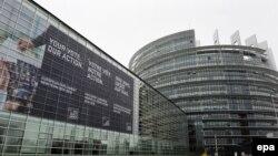 Pamje e ndërtesës së Parlamentit Evropian