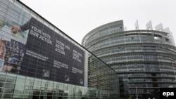 Evropski parlament u Strasbourgu