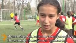 Дастаи футболи занонаи Тоҷикистон