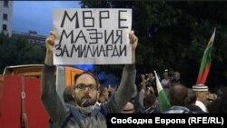 Protestatari la Sofia
