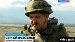 Начальник штабу 58-ї армії Південного військового округу Росії генерал-майор Сергій Кузовльов