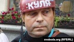 Алесь Таўстыка