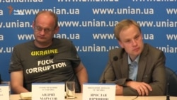 «Де Україна на антикорупційній мапі світу?» – прес-конференція колишнього спеціального прокурора Перу Хосе Уґаса