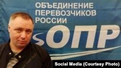 Trucker activist Andrei Bazhutin