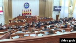 Қырғызстан парламентінің отырысы, Бішкек (Көрнекі сурет).