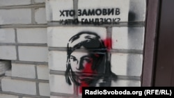 Graffiti on a wall in Kherson commemorating the activist Kateryna Handzyuk who was fatally attacked in the city on July 31, 2019.