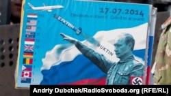 Плакат громадського активіста під час акції-протесту в Києві