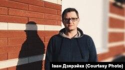 Іван Дзярэйка