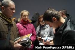 Презентація книг бійців, які стали письменниками, Дніпро, 8 лютого 2020 року