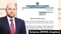 Вадим Столар повідомив керівництво ДПС, що його затримали прикордонники і не дозволяли залишати «Міжнародний аеропорт Київ» (Жуляни) 20 жовтня 2019 року