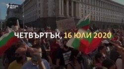 """Колко точно хиляди са """"хилядите хора"""" по улиците"""
