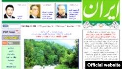 Fəaliyyəti dayandırılan «İran» qəzetinin saytı
