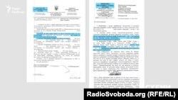 Відповіді МЗС і ДМС України