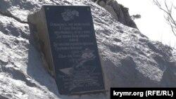 Памятная плита героям-комсомольцам в Симеизе, 14 апреля, 2017