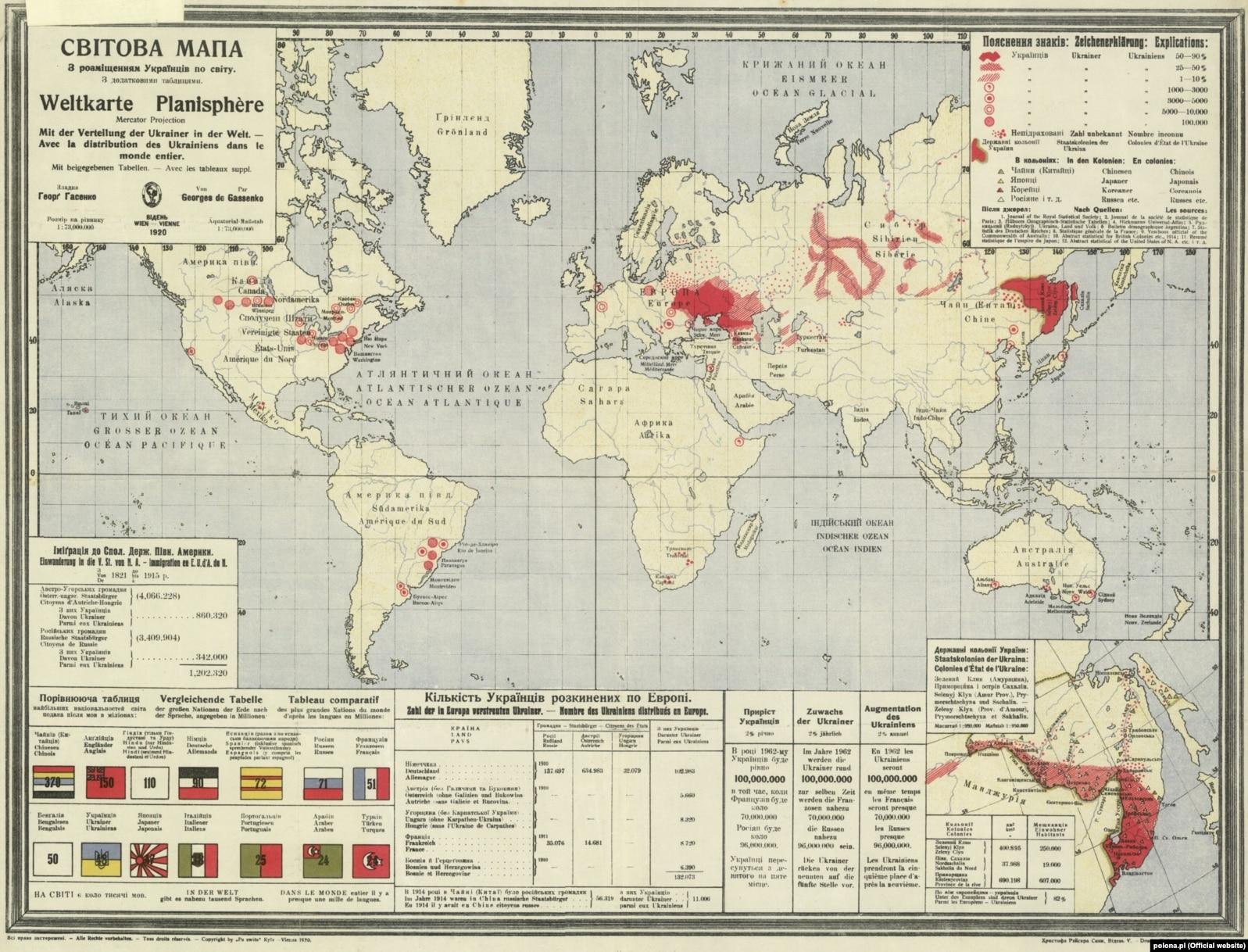 Карта «Світова мапа з розміщенням Українців по світу» Юрія Гасенка, видана в 1920 році у Відні. (Щоб відкрити мапу у більшому форматі, натисніть на зображення. Відкриється у новому вікні)