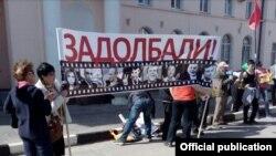 """Акция """"Надоел """" в Ульяновске"""