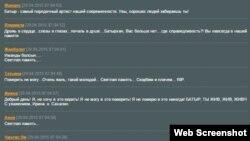 Скриншот соболезнований с официального сайта Батырхана Шукенова.
