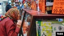 Российским покупателям в 2015 году придется привыкать к новым ценам