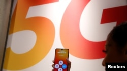 """САЩ са първата държава, забранила на """"Хуауей"""" да участва в изграждането на 5G мрежите им"""