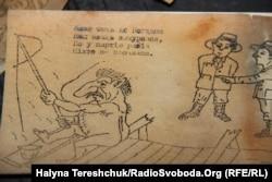 Карикатура, знайдена в архіві документів ОУН, що були закопані у бідоні. На ній зображено Сталіна у вигляді чорта