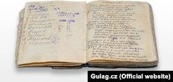 Дневник заключенного ГУЛАГа, найденный во время экспедиции в 2013 году