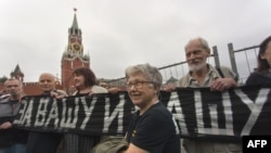 Russia -- Human rights activist Natalya Gorbanevskaya (C) attends a memorial protest action on Red square in Moscow, August 25, 2013.