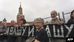 Российские активисты проводят акцию протеста на Красной площади, пытаясь воссоздать события 2968 года, когда советские активисты выступили против ввода советских войск в Чехословакию. Москва, 25 августа 2013 года.
