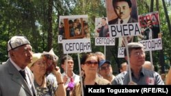 Участники митинга в честь Дня памяти жертв политических репрессий. Алматы, 31 мая 2012 года.