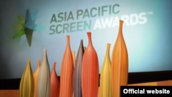 Логотип конкурса Asian Pacific Screen Award (APSA).