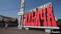 The Ilich iron and steel plant in Mariupol, named after Bolshevik Revolution leader Vladimir Ilyich Lenin