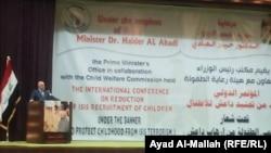 Իրաքի վարչապետ Հայդար ալ-Աբադին ելույթ է ունենում միջազգային հակաահաբեկչական կոնֆերանսում, Բաղդադ, 15-ը հունիսի, 2015թ․