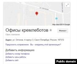 Скриншот із гугл-мапи