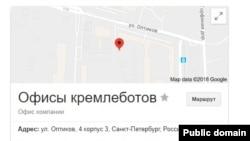 Google xəritəsində Rusiyanın trol fabrikinin ünvanı